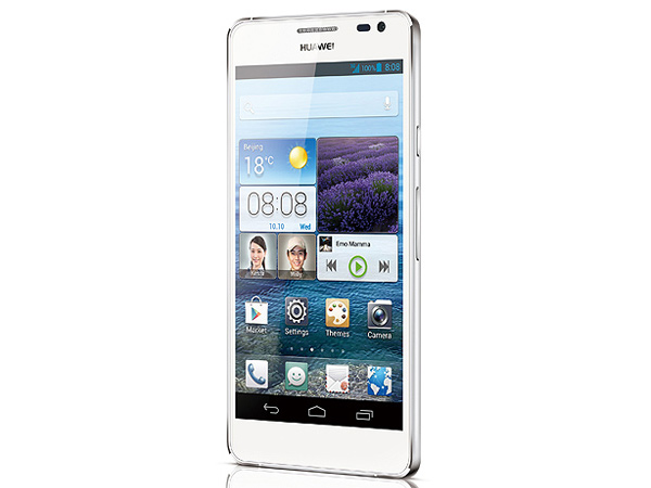 Huawei Ascend D2 akıllı telefon