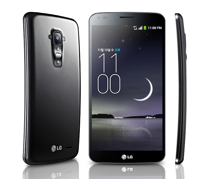 LG G Flex cep telefonu