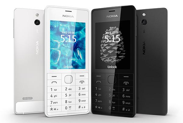 Nokia 515 cep telefonu