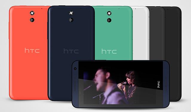 HTC Desire 610 cep telefonu