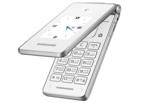 Samsung Master Dual cep telefonu