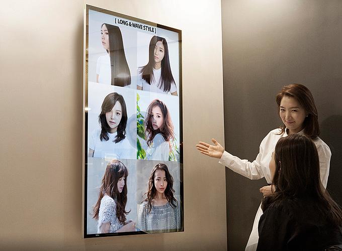 Samsung ayna ekranlar