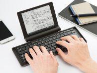 Sadece yazı yazmaya odaklanan dijital cep daktilosu