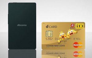 Kredi kartı boyutlarında en ince  ve hafif cep telefonu