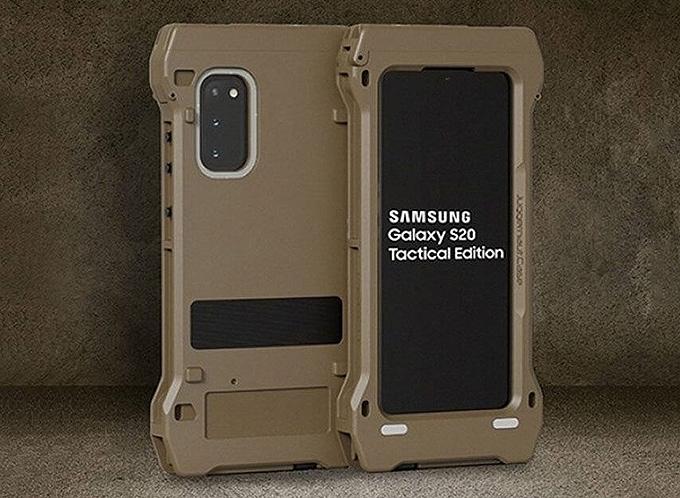Samsung Galaxy S20 Tactical Edition