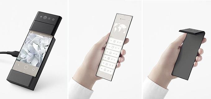Üç ekranlı Oppo cep telefonu